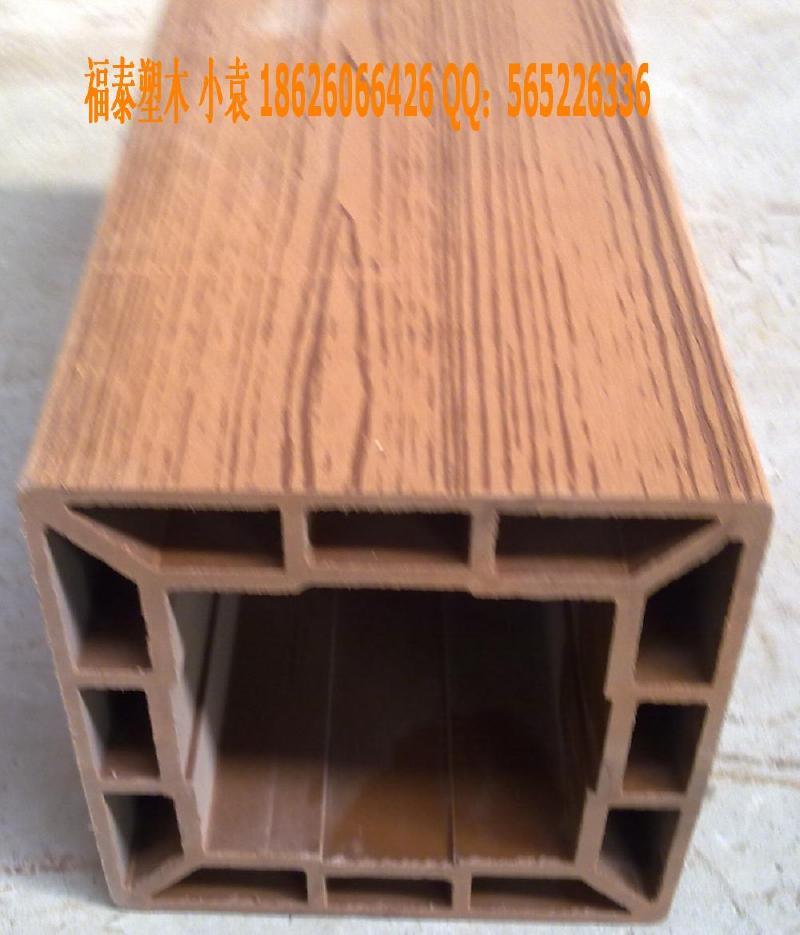 福泰塑木制品有限公司生产供应西安塑木立柱