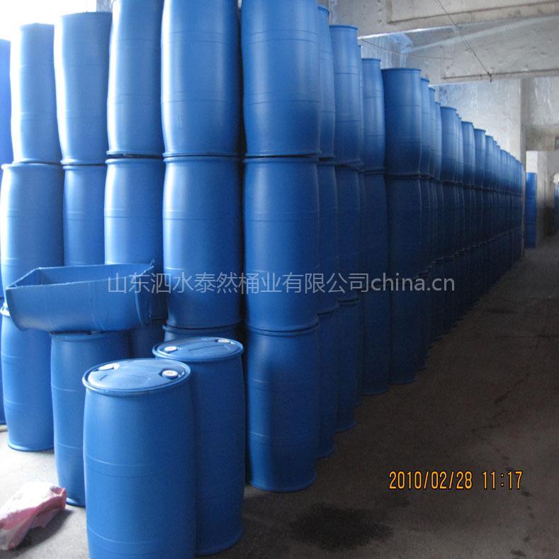 塑料桶_塑料桶供货商_供应东莞二手200l塑料桶批发/l