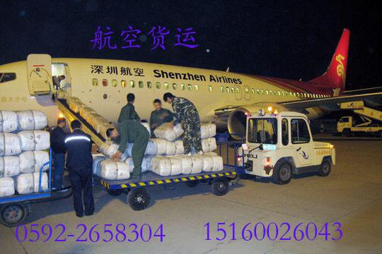 主营:             厦门到宁波,杭州,萧山,温州