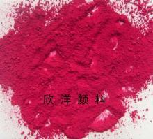 厂家供应油墨用颜料红122