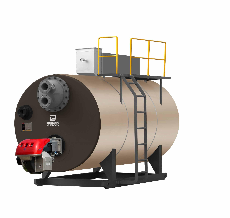 南京中瑞锅炉有限公司生产供应真空锅炉
