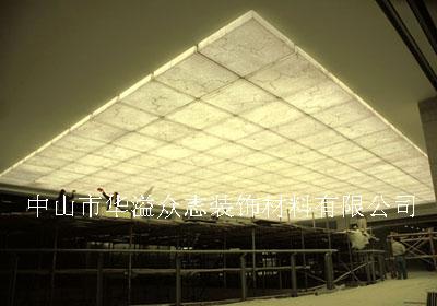 新型装饰材料透光石材吊顶