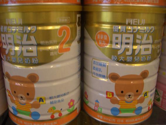 奶粉进口代理奶粉进口关税奶粉进口货运代理批发