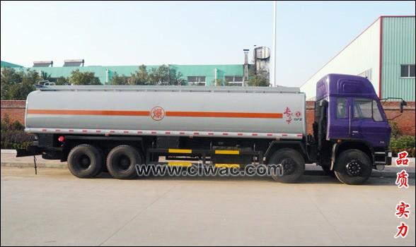 供应25吨油罐车23吨油罐车,24吨油罐车,25吨油罐车,油槽车批发