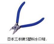 日本三山牌电子剪钳系列图片/日本三山牌电子剪钳系列样板图 (2)