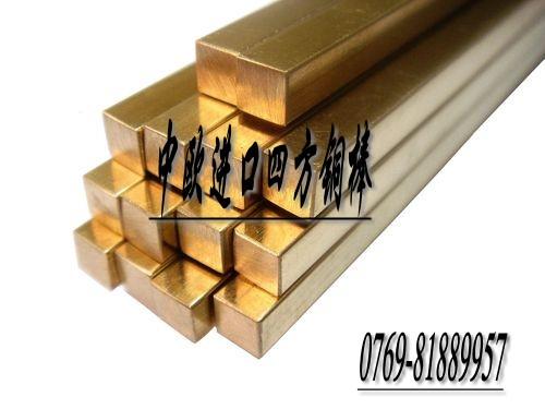 供应磷青铜棒C5191磷青铜牌号 中欧磷铜条 磷铜的强度,磷...