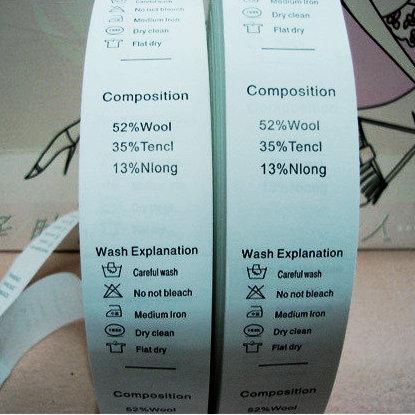 供应洗水唛打印机洗水麦洗水唛厂图片