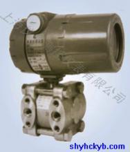 供应DP电容式变送器