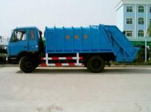 供应垃圾车