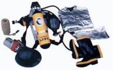 供应船用消防员装备厂家,船用消防员装备厂家电话
