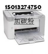 广州惠普2035打印机加碳粉图片