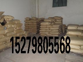 供应 海南橡胶制品脱模剂供应商