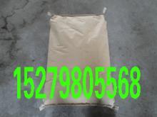 供应 重庆橡胶制品脱模剂供应商