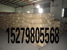 供应 四川橡胶制品脱模剂