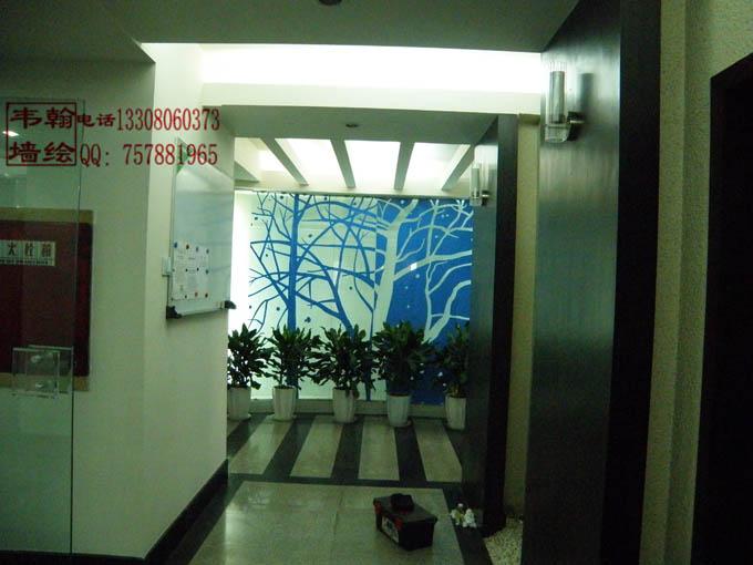 成都韦瀚绘画艺术有限公司