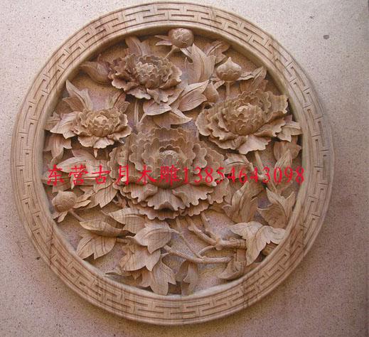 东营古月木雕挂件花开富贵图图片