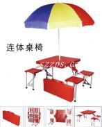 ABS加厚折叠桌椅便携桌椅图片