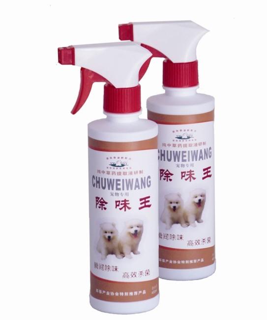 狗狗排泄物除味用品