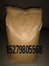 供应甘肃橡胶制品脱模剂供应商