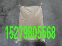 供应上海橡胶制品脱模剂供应商