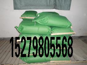 供应广西PVC光亮剂