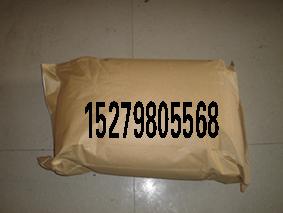 供应新疆PVC光亮剂