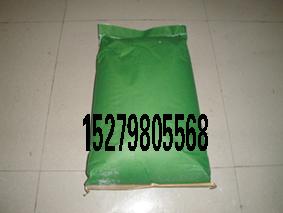 供应PVC胶条光亮剂