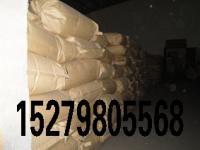 供应上海PVC胶条光亮剂