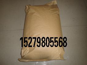供应江西PVC润滑剂