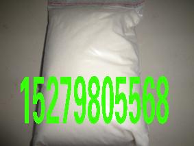 供应PVC润滑剂厂家