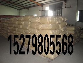 供应PVC润滑剂供应商