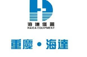 重庆海达仪器恒温恒湿恒温恒湿试验机恒温恒湿试验箱