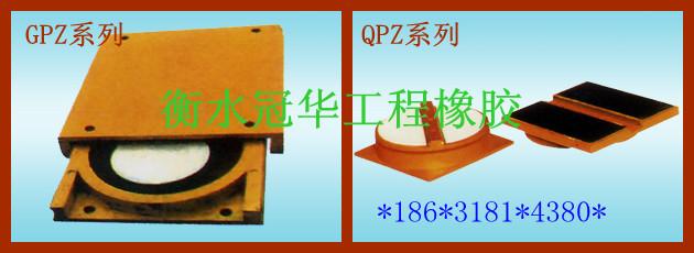 盆式橡胶支座图片/盆式橡胶支座样板图