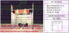 供应2011年广交会个人护理展位/广交会展位预算