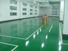 车间净化地板涂料|车库地坪环氧|车库彩色坡道做法|无震动止滑坡道