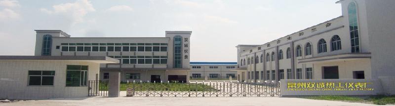 常州双诚热工仪表厂图片