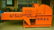 贵州湿药渣粉碎机高产耗能低图片