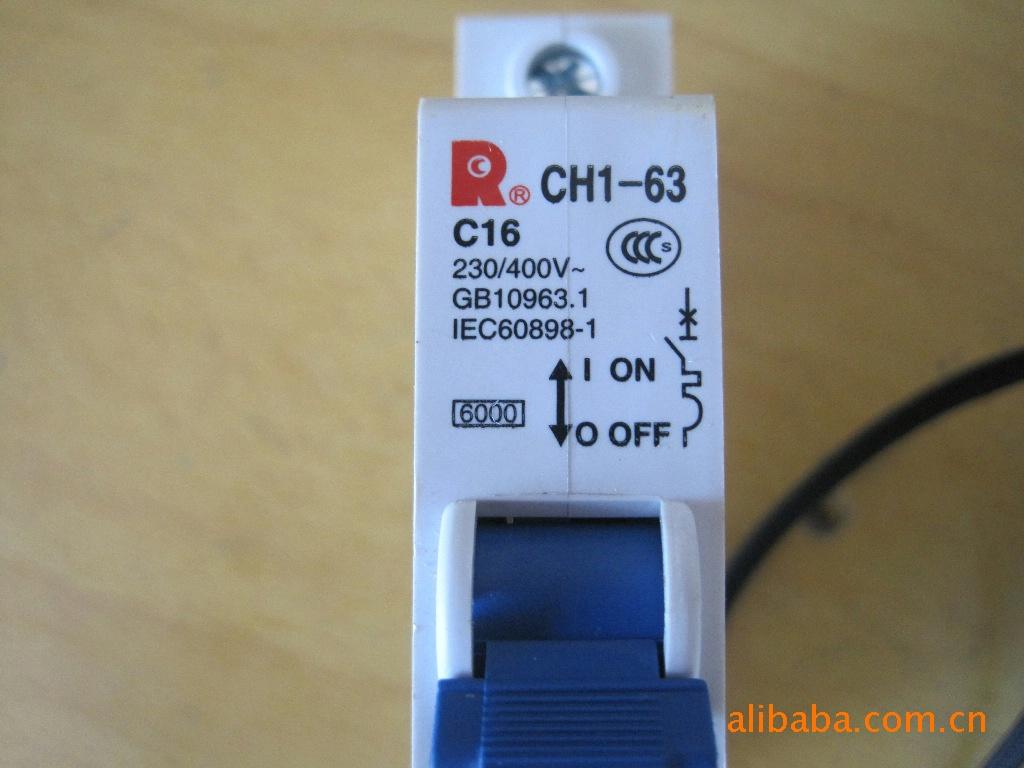 供应CH1-63小型断路器CH1小型断路器