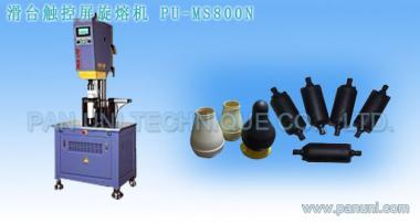 塑焊机图片/塑焊机样板图 (1)