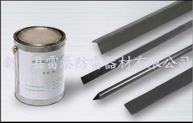 供应纳米碳扁钢,纳米接地扁钢,纳米碳接地角钢,纳米碳防腐接地扁钢
