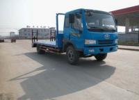 供应解放平板车15吨—18吨