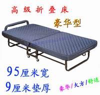 供应HM-J16海绵床单人折叠床床垫简易床批发