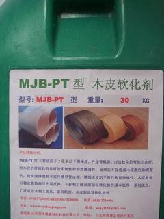 薄木皮软化剂图片/薄木皮软化剂样板图
