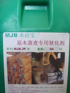 优质原木蒸煮专用软化剂图片/优质原木蒸煮专用软化剂样板图