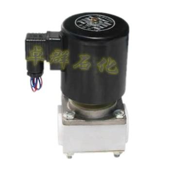 高品质高质量电磁阀   宁波卓群专业生产值得信赖