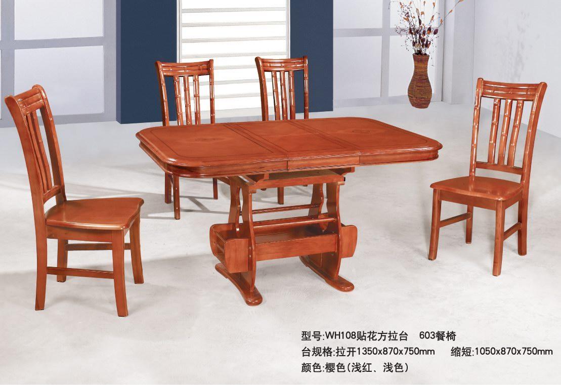 佛山市顺德区华山实木家具厂生产供应实木方餐台