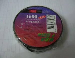 供应3M1600电工绝缘胶带