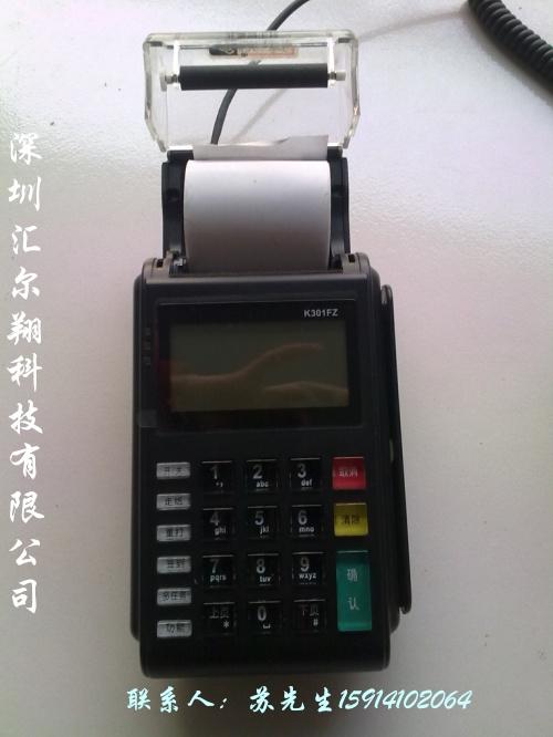刷卡机怎么装纸图解_刷卡机办理_厨房刷卡机_刷卡机 ...