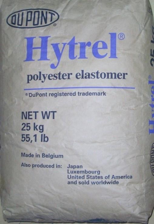供应热塑性聚酯弹性体塑胶原料