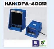 供应白光400吸烟仪HAKKO400ESD吸烟仪新款吸烟仪